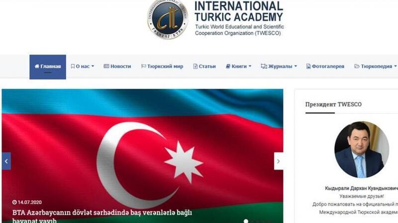 Beynəlxalq Türk Akademiyası da bəyanat yaydı