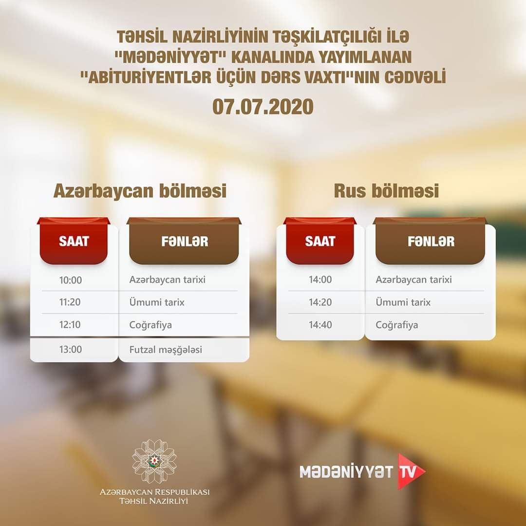 В Азербайджане опубликовано расписание телеуроков для абитуриентов на 7 июля