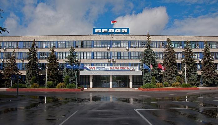 <p><strong>Belarusun ən böyük zavodu Lukaşenkoya şərt qoydu</strong></p>