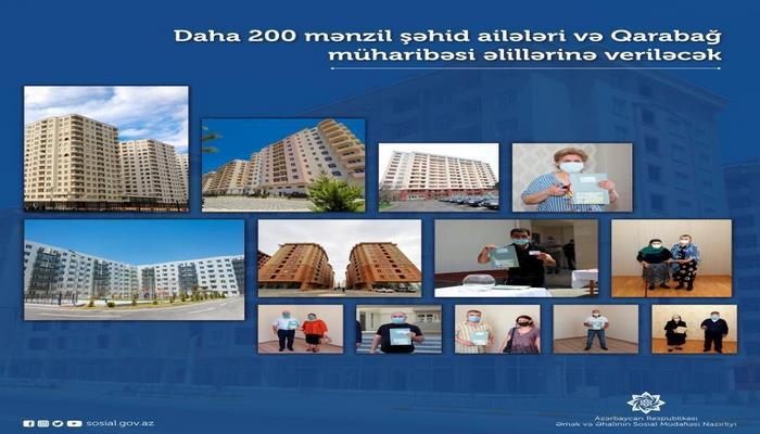 Семьям шехидов и инвалидам Карабахской войны выдадут еще 200 квартир